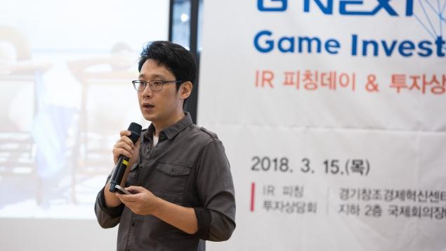 2018 피칭데이&투자상담회